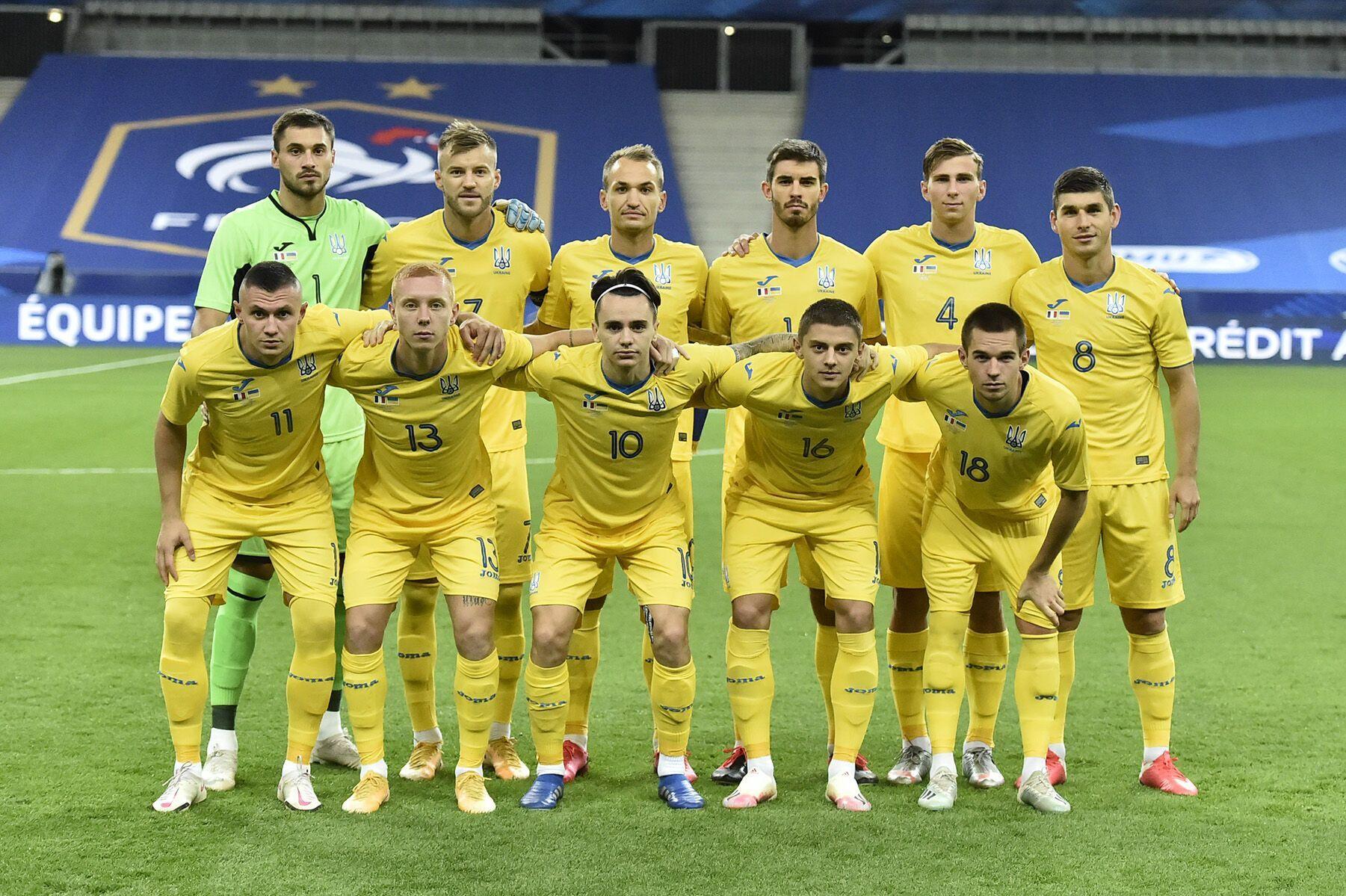 Українці перед матчем із французами 8 жовтня 2020 року.