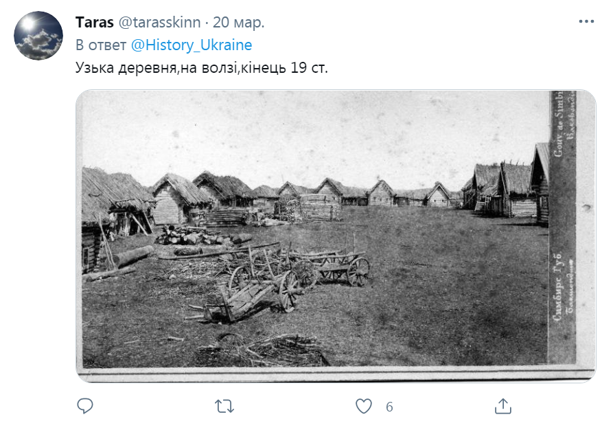 жилье россиян