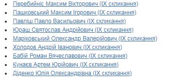 rada.gov.ua