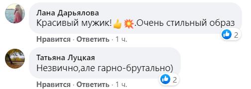 Аксельрода засыпали комментариями