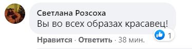 В сети оценили новую стрижку Аксельрода