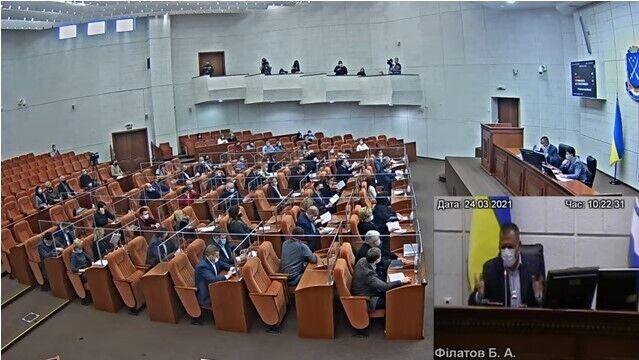 Заседание 5-й очередной сессии городского совета Днепра