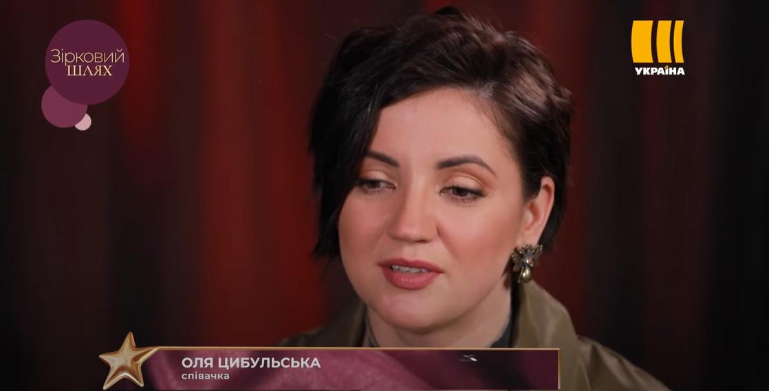 Оля Цибульська розповіла, що не ночувати зі своїм чоловіком вдома – це стандартна для неї історія