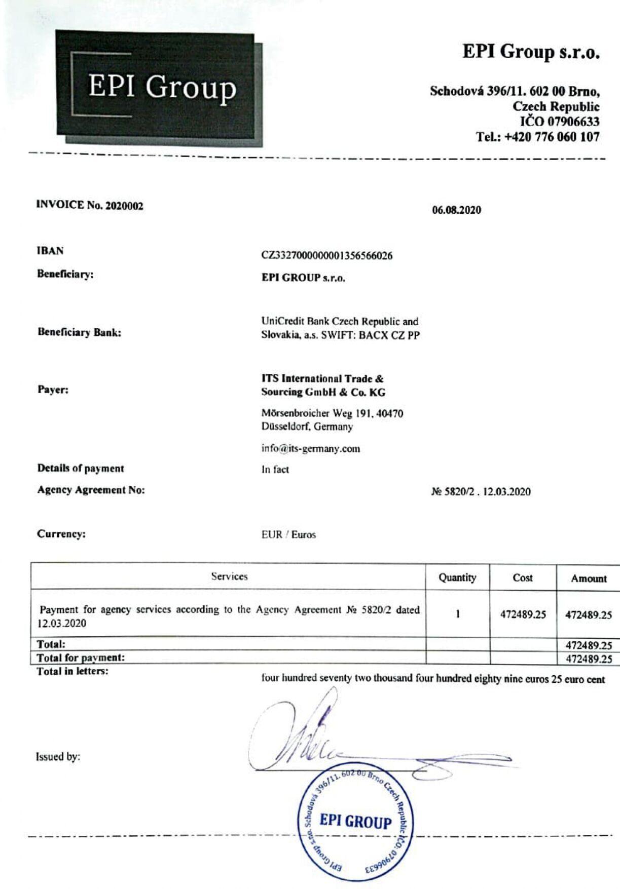 EPI Group получила EUR 472,89 тыс. от немецкой ITS International Trade через чешский UniCredit Bank