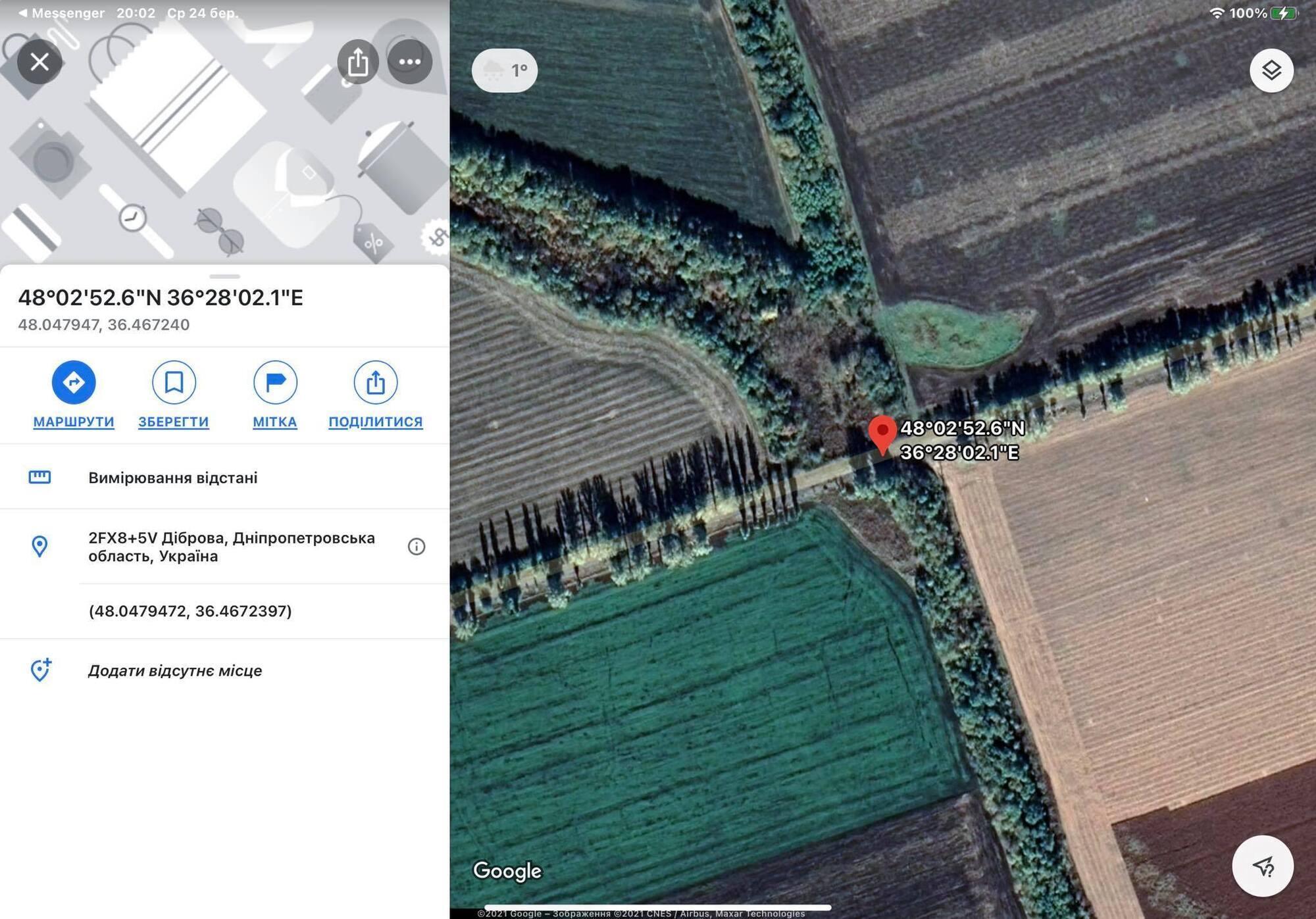 Локация фото, сделанного на границе Донецкой и Днепропетровской областей.