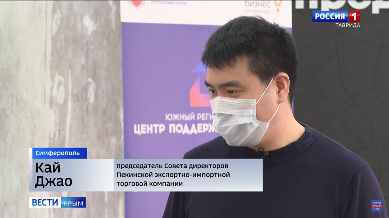 Скрин відео пропагандистів