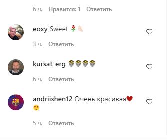 Комментарии под фото Анны Кравец