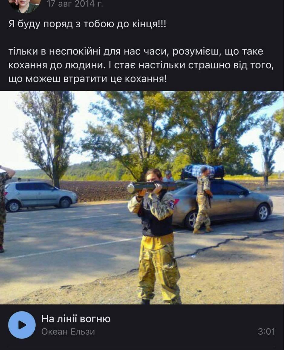 Фото, на котором якобы Сорд на границе Донецкой и Днепропетровской областей.