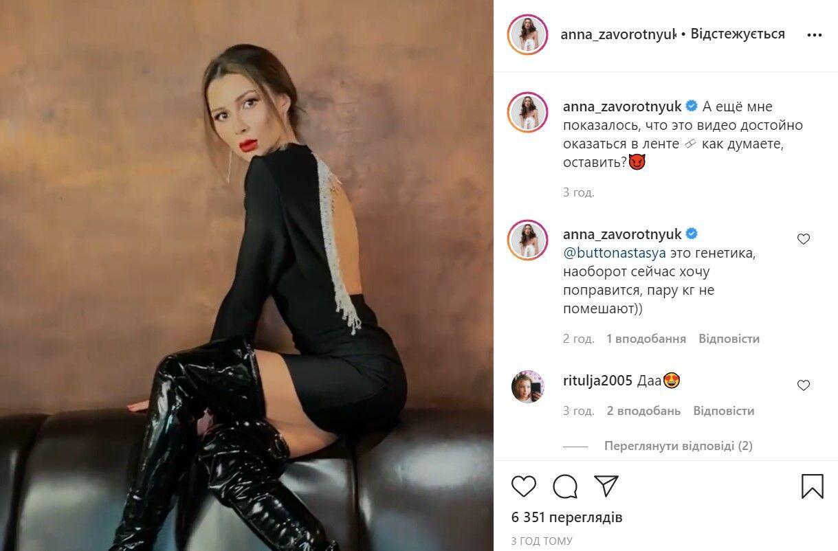 Анна позирует в новом образе.