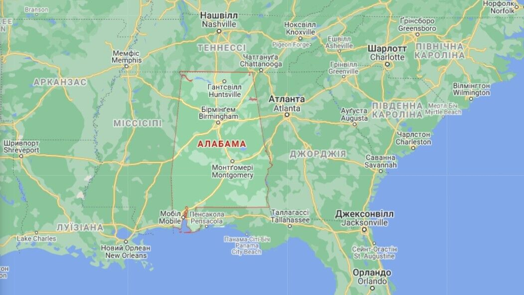 В Алабаме 25 марта зафиксировали сразу 14 торнадо