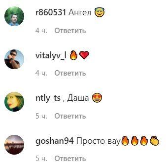Коментарі шанувальників під сексуальними знімками співачки.