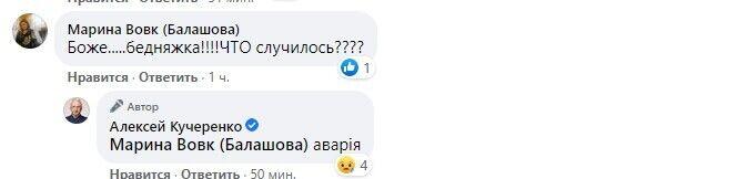 Відповідь Кучеренко.