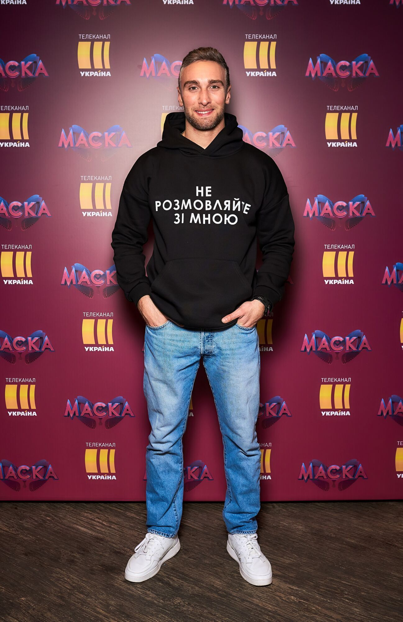 """Іраклі Макацарія в костюмі Сома на шоу """"Маска""""."""