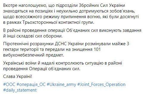 Потерь среди военнослужащих ВСУ форуме