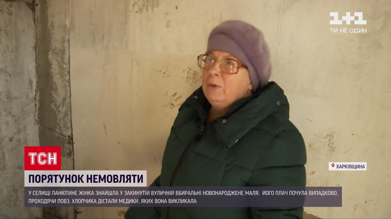 Валентина Хролова, которая обнаружила ребенка