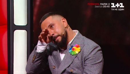 Монатик расплакался на шоу