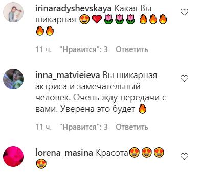 Ролик Сумской оценили в сети