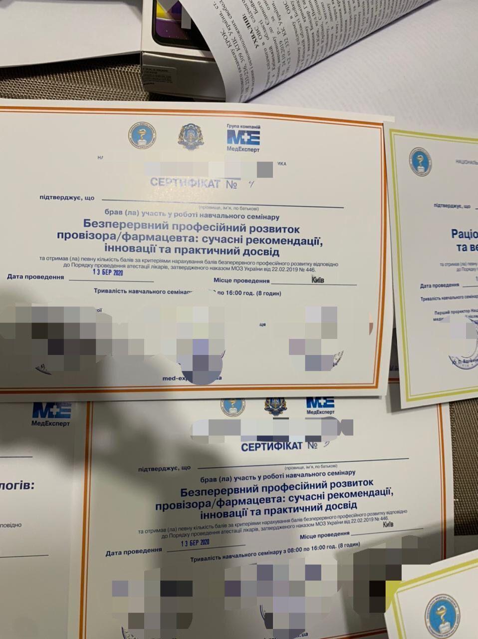 У лютому 2021 року правоохоронці викрили трьох осіб за фактом шахрайства щодо складання іспиту КРОК (ч.4 ст.190 КК України).
