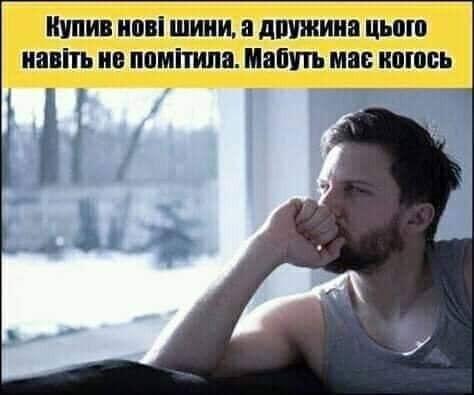 Мем об отношениях