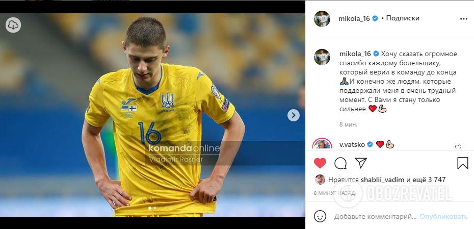 Виталий Миколенко опубликовал пост в Instagram.