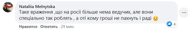 """Шанувальники обурилися рішення """"холостяка"""""""