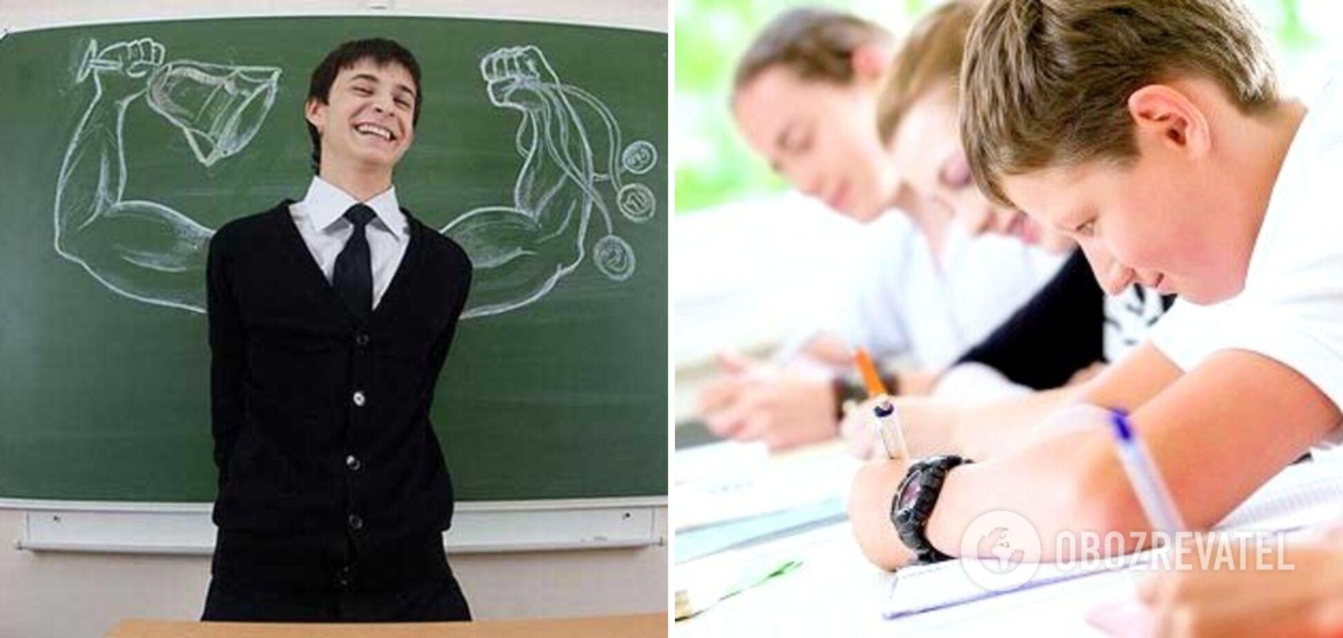 Українські школярі веселять вчителів крилатими висловами