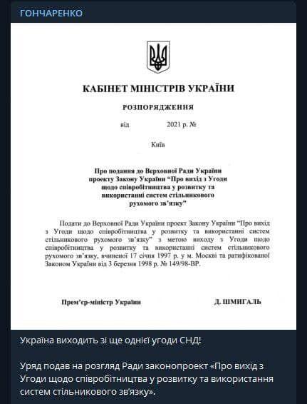 Публікація в Telegram