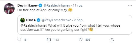 Девін Хейні сказав, коли може побитися з Ломаченком