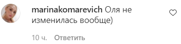 Фанати засипали компліментами Полякову