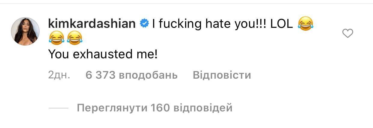 Кардашьян отреагировала на пост Эпплтона