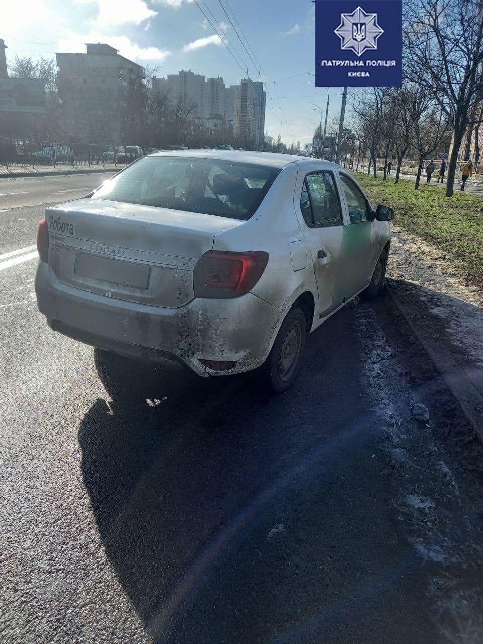 Водитель пытался скрыться с места ДТП.
