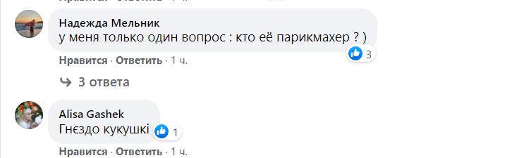 Шанувальники оцінили новий образ Тимошенко