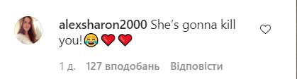 Пользователи прокомментировали фото спящей Кардашьян