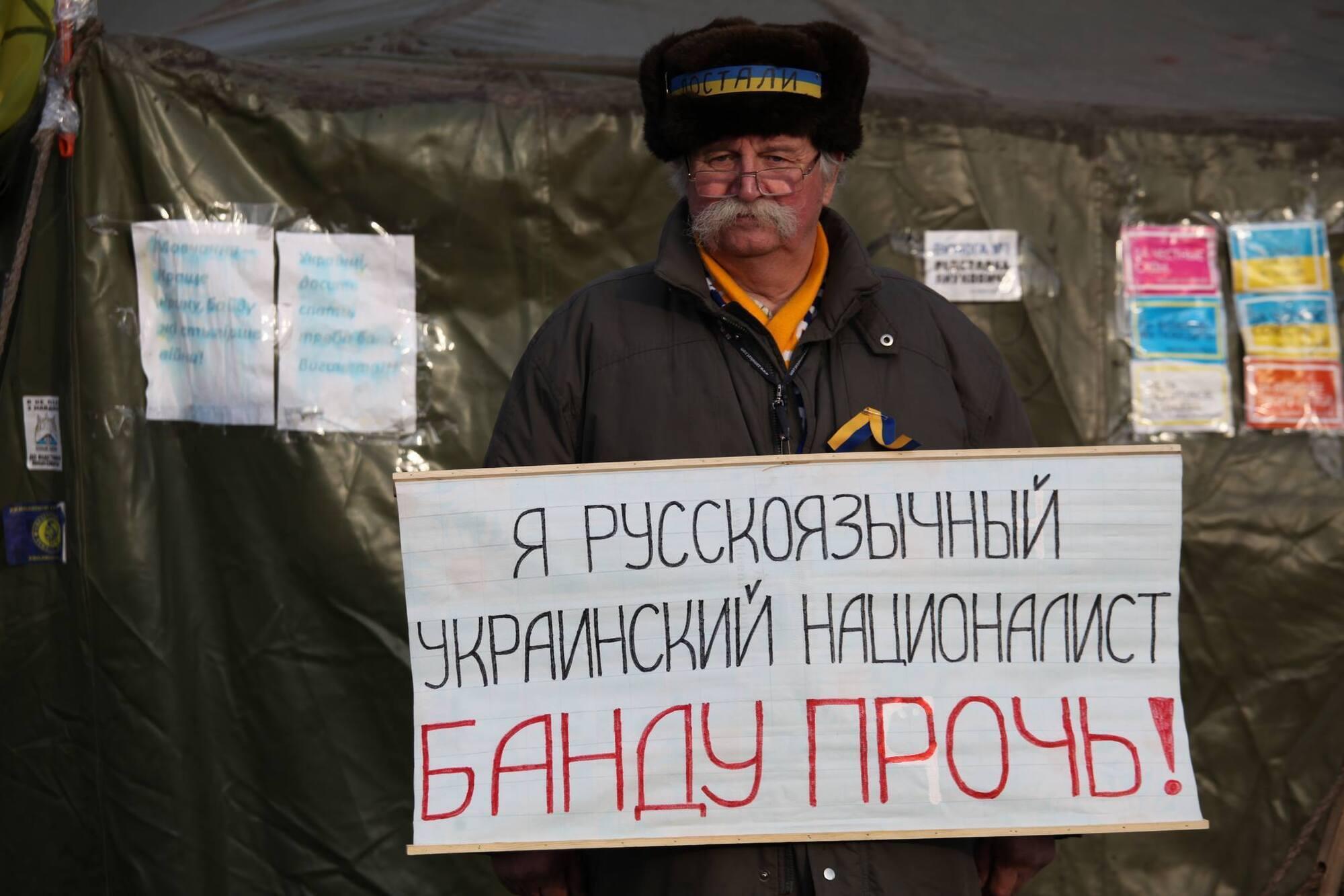 Активіст на Майдані, січень 2014 року