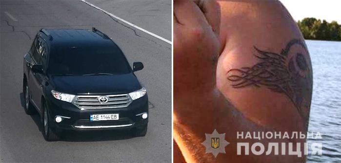 Серед особливих прикмет чоловіка – татуювання