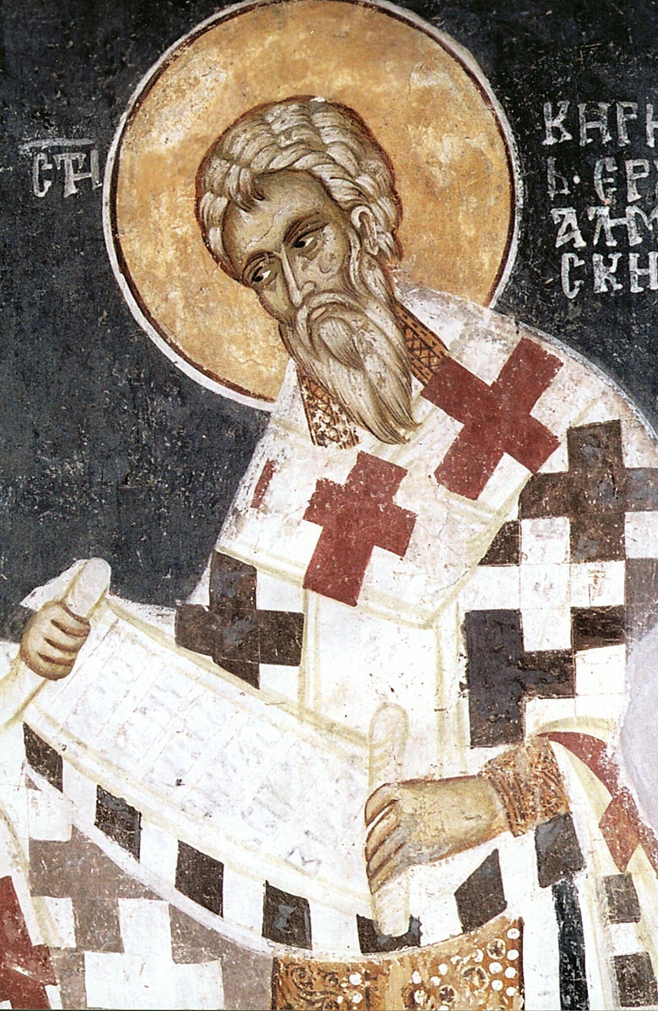 31 березня відзначають День пам'яті святителя Кирила