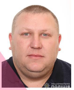 Анатолій Міщенко