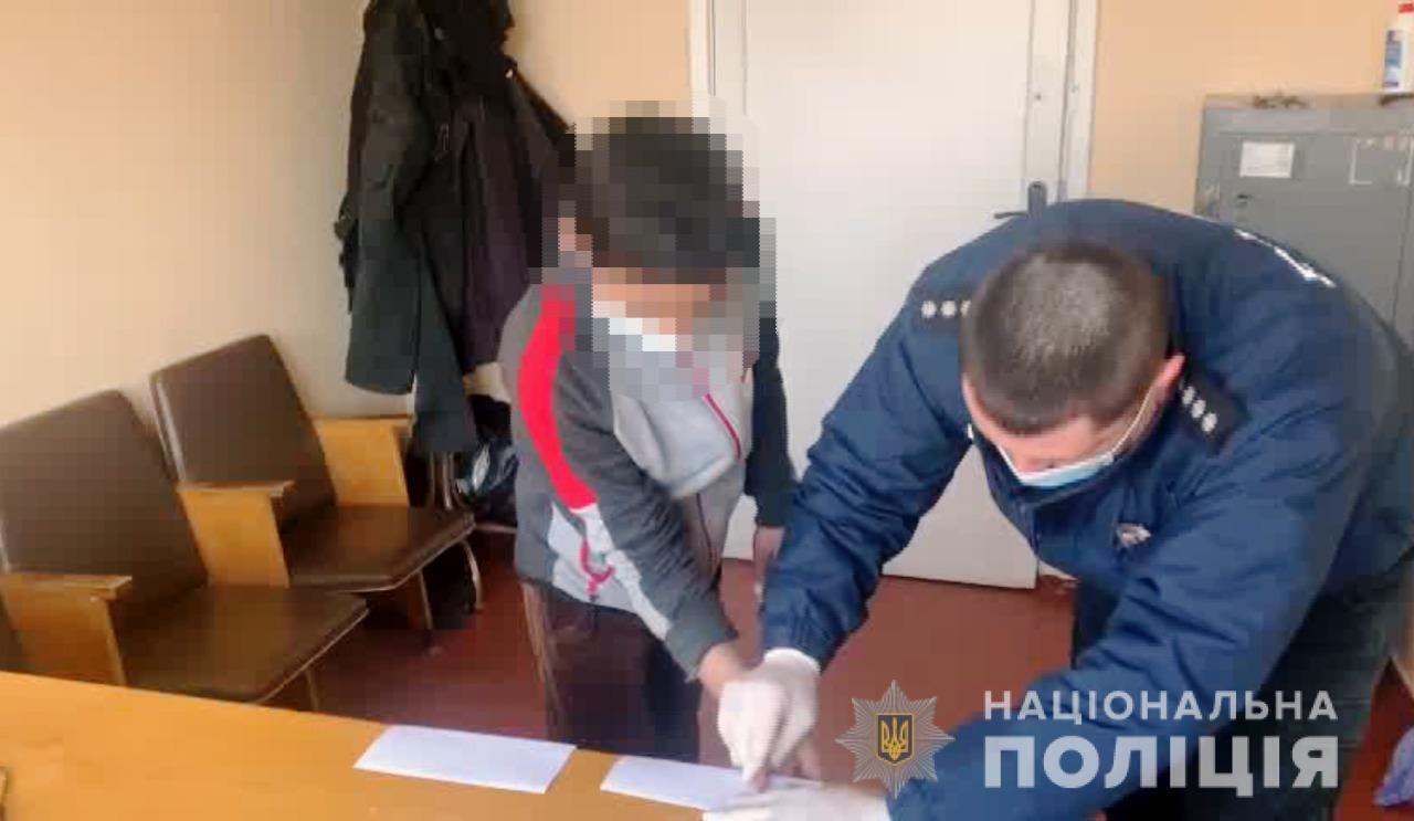 Несовершеннолетний в отделении полиции