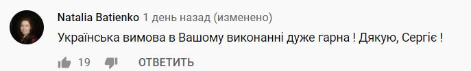 Михалок восхитил своим пением фанатов
