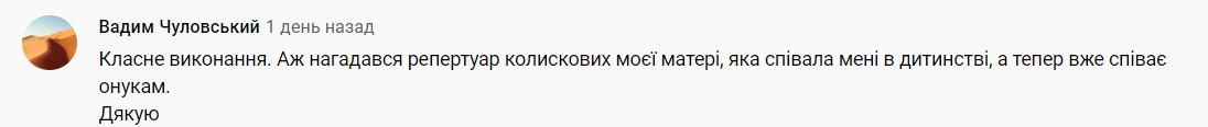 Михалока засыпали комплиментами