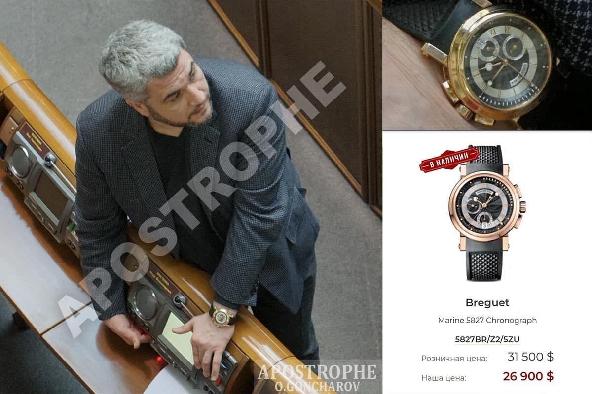 Вартість годинника становить близько 750 тисяч гривень.