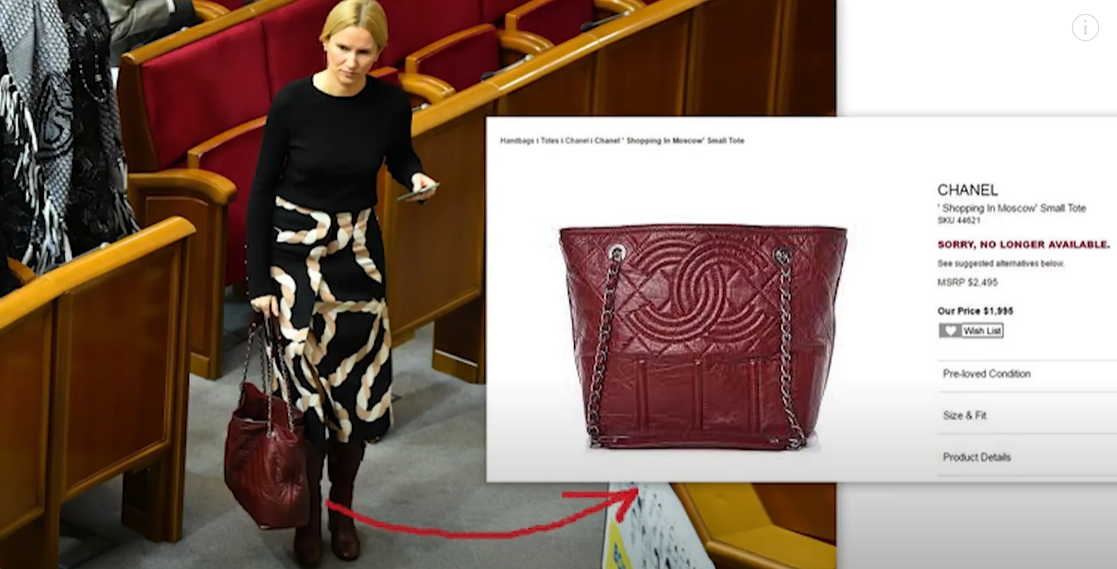 Сумка від Chanel з м'ятим ефектом, вартість якої становить 2500 доларів