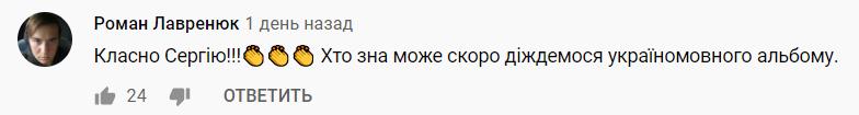 В сети оценили пение Михалока