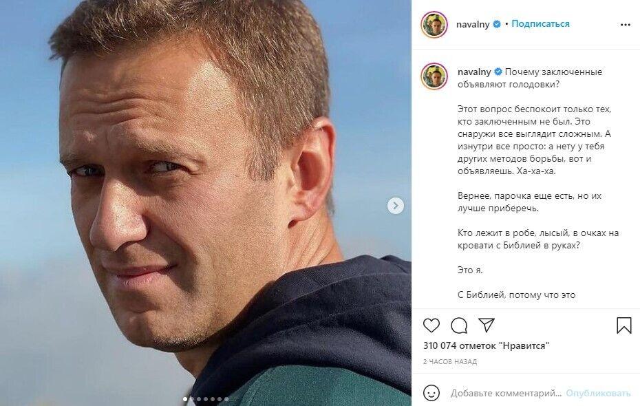 Instagram Алексея Навального.