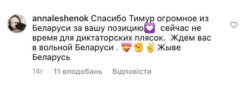 """Білоруси підтримали Мірошниченка у відмові від """"Слов'янського базару"""""""