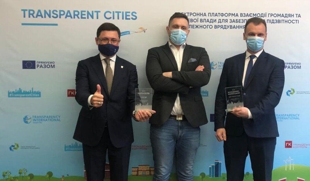 Нагороду вручили мерові міста Володимиру Бойченку