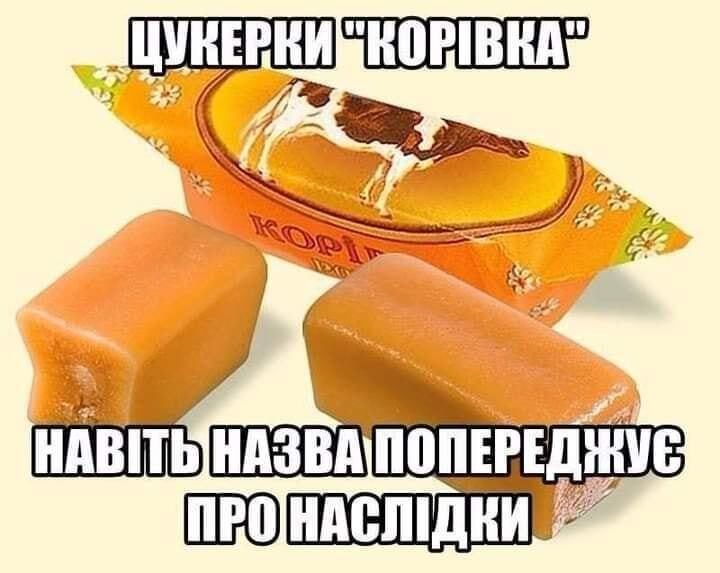 Мем о еде