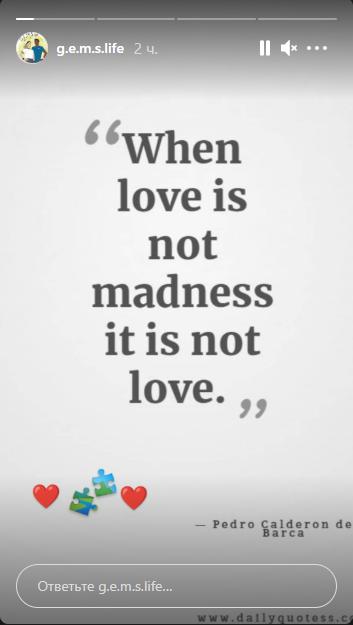 Коли любов не божевільна – це не любов