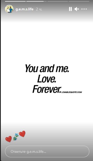 Ти і я. Кохання. Назавжди