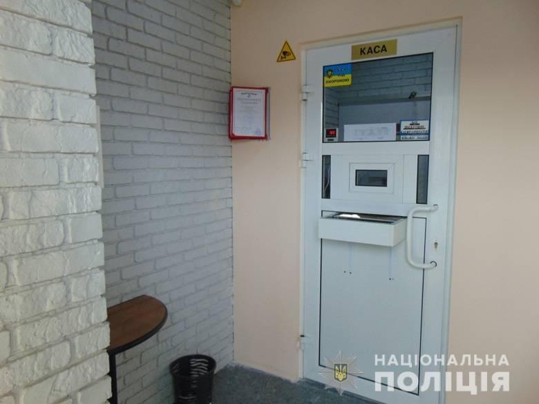 Мошенники арендовали помещение под фиктивный обменный пункт .